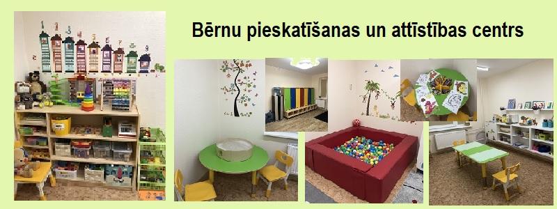 Bērnu pieskatīšanas un attīstības centrs
